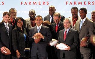 洛杉磯美式足球場冠名Farmers Field