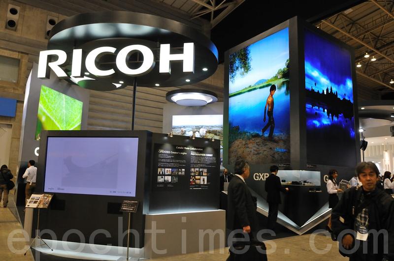 日本Ricoh宣佈將把影印機生產線從大陸遷至泰國。圖為Ricoh的展示台。(章妮妮/大紀元)
