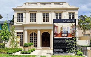澳洲豪宅市場銷售艱難