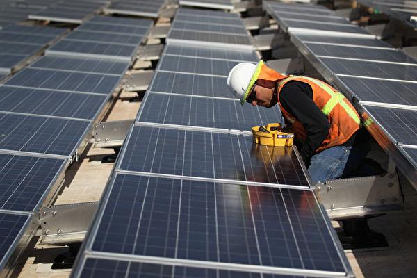澳洲太陽能電池板