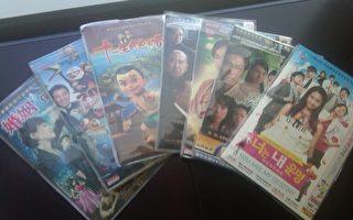 卖假冒DVD 美华裔店主面临10年徒刑
