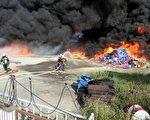 非法泡棉堆置場大火,火勢一發不可收拾,現場所有泡棉立即被大火吞噬,濃煙烈火竄天,景象嚇人。(中央社提供)