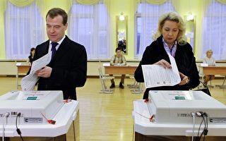 俄國4日議會選舉 普京或失絕對優勢