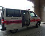 乙輛配備齊全的救護車要價230幾萬元。(攝影:彭瑞蘭/大紀元)