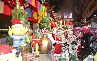 優尚生活:聖誕亮燈閃耀香港