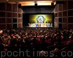 美國神韻國際藝術團於12月26日在加拿大安省漢密爾頓的首場演出圓滿落幕。(攝影:艾文/大紀元)