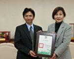 县长苏治芬(右)回赠日友环保科技公司副总经理张永典(左)感谢状表达致高谢意。(摄影:庄宜真/大纪元)