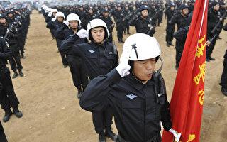周永康騙取調動大規模武警的軍委批示爆光