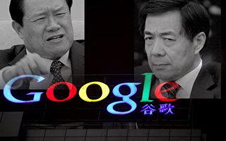 【热点互动】周薄为啥要拉百度 赶谷歌?(1)