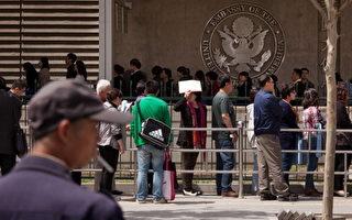 美駐華大使歡迎中國留學生 留學簽證更容易了?