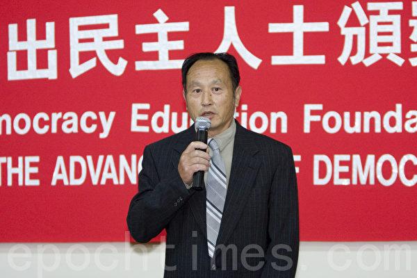 6月2日(周六),中国民主教育基金会举办第26届中国杰出民主人士颁奖典礼。本届获奖者是著名的民运人士王炳章和陈一咨。(摄影:马有志/大纪元)