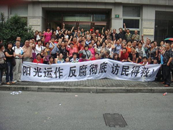 维权市民在黄浦区信访打出横幅声援陈国贵(维权市民提供)