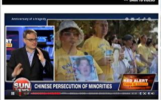 外長訪華 加主流媒體關注法輪功反迫害13年
