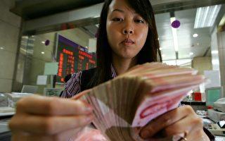 人民币趋贬值 中国热钱外流