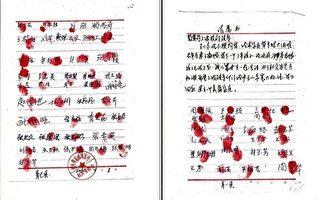 周正:从震动中南海到亮相美国国会的红手印