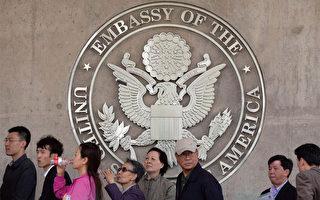 美國移民局開始嚴格控制中共黨員、或跟中共相關聯組織的成員、甚至是支持共產主義的人士入籍美國。根據美國的相關法律,如果大陸貪官等用隱瞞自己官員、黨員身份,靠欺騙手法入境、入籍的話,一旦遭到舉報,隨時可能被吊銷綠卡,並引渡回大陸受審。(法新社)