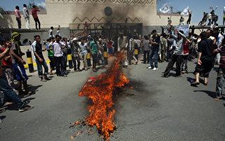 中东反美抗议延烧20国 波及英德两国