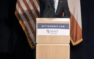 美國大選  羅姆尼籲辯論「財富再分配」