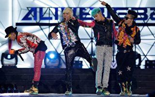 韓團BigBang世界巡演 風靡英倫
