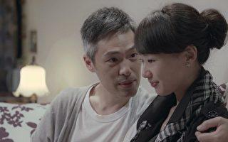 陆明君樊光耀新剧扮夫妻 面临婚姻触礁问题