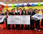 台彩公司董事长薛香川(前左3)代表花莲2名头彩中奖人,到花莲县政府捐出善款支票,由县长傅崐萁(前左4)代为接受。(摄影:詹亦菱/大纪元)