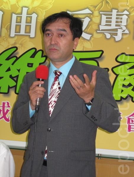 世界維吾爾大會副主席伊里哈木。(攝影:鍾元 / 大紀元)