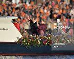 荷兰国王登基( 图片来源: Getty Images)