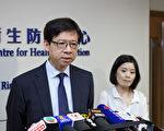 衛生防護中心總監梁挺雄提醒香港所有醫生和私家醫院高度警覺,為新冠狀病毒做好預防措施。(攝影:余鋼/大紀元)
