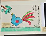 去年第28届杰出少年儿童金星画家作品——《小鸟》。(摄影:曹景哲/大纪元)