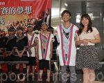 张渝姗(右1)暑假中将带领南投县民和国中合唱团进军国际合唱比赛,将布农学童的天籁之音带到国际舞台上。图右2为张渝姗第一年的学生申慧光。(摄影:林萌骞/大纪元)