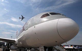 2019全球最佳航空排名 卡塔尔重登榜首