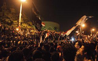 埃及爆最大規模抗議 百萬民眾要求總統下台