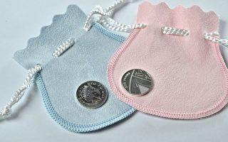與英國王室寶寶同日生嬰兒 將獲贈銀幣