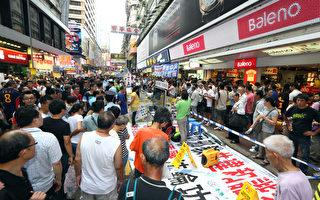 独家现场视频:香港街头发生4小时让曾庆红惊恐场面