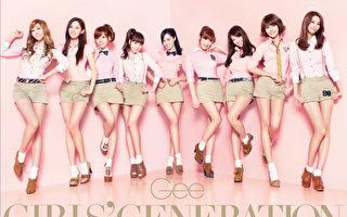 韩国娱乐造星运动 改变青少年的生活