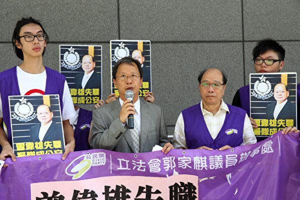 香港公民黨成員8月7日到警察總部抗議警方在處理中共邪黨團伙青關會侵擾法輪功真相點的事件中執法不公,淪為大陸公安。(潘在殊/大紀元)