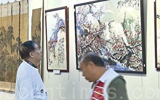 華人收藏家24萬拍得關山月《紅梅圖》