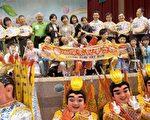 云林艺术光点-艺文圆梦计划,24日于公诚国小举行联合启动典礼。(县府提供)