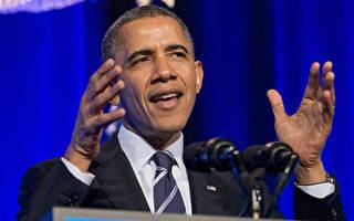 奥巴马医保挨批 英法德加医保体系大比拼