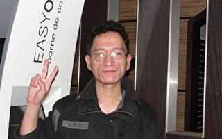 专访田喜:河南血祸染爱滋 为申冤遭迫害避难法国