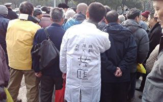 組圖:上海市政府前千人抗議「打倒消滅共匪」成亮點