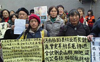 組圖:逾千民眾涌入北京反覆「折騰」中共(30P)