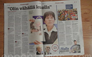 芬兰社会聚焦中共活摘器官罪恶