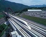 磁浮高速列车在日本展览轨道运行时可以达到每小时311英里的速度,它在离开地面U型轨道上方约4英寸悬浮疾驰。(大纪元资料图片)