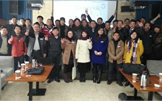 谭凯:杭州公民文化沙龙在当局打压中顺利举行
