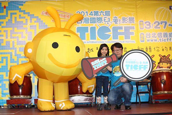 """导演杨力州(右)与童星乔乔特别出席""""2014第六届台湾国际儿童影展""""套票首卖会站台力挺。(公视提供)"""