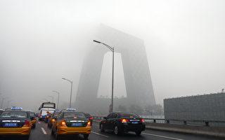 外媒:污染赶走外国人才 中国惊现阴霾保险