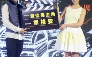 韋禮安全亞洲發片 陳妍希送「導演打板」
