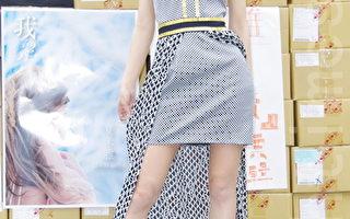 夏米雅簽送新輯會粉絲 出道紀念化愛心