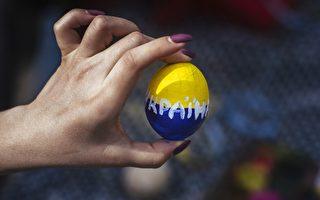 復活節 慶祝重生與希望